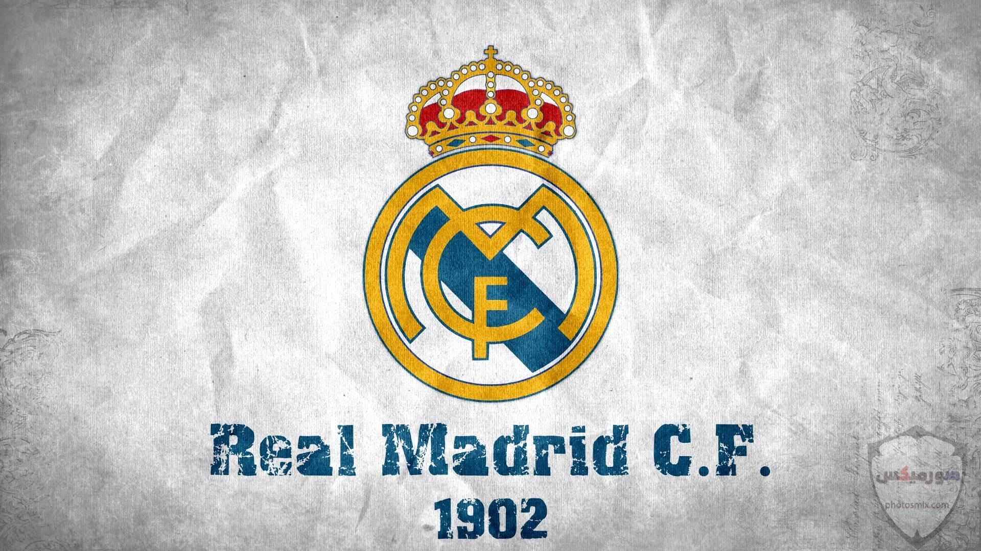 شعار ريال مدريد 8 1