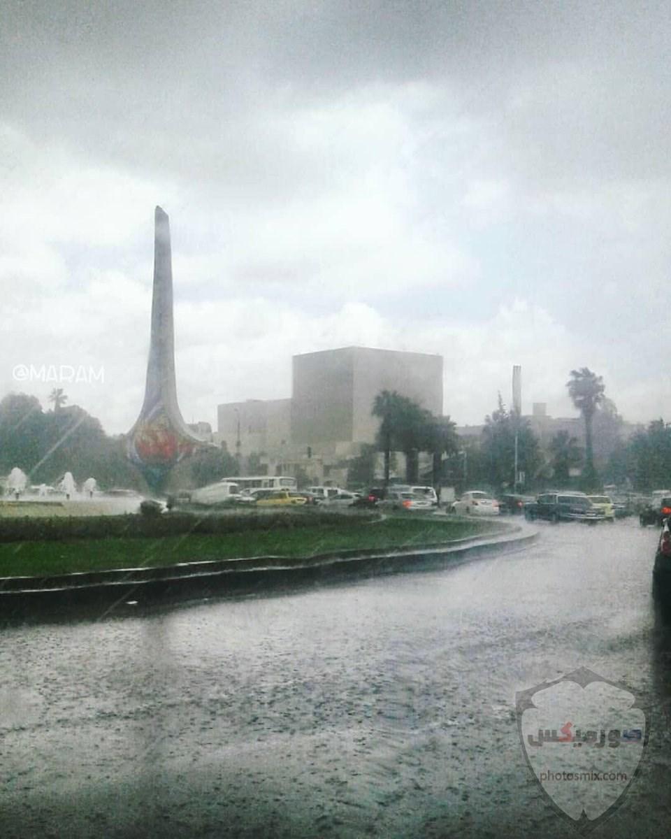 صور ادعية المطر مكتوبة لفيس بوك وتويتر رمزيات مطر 1