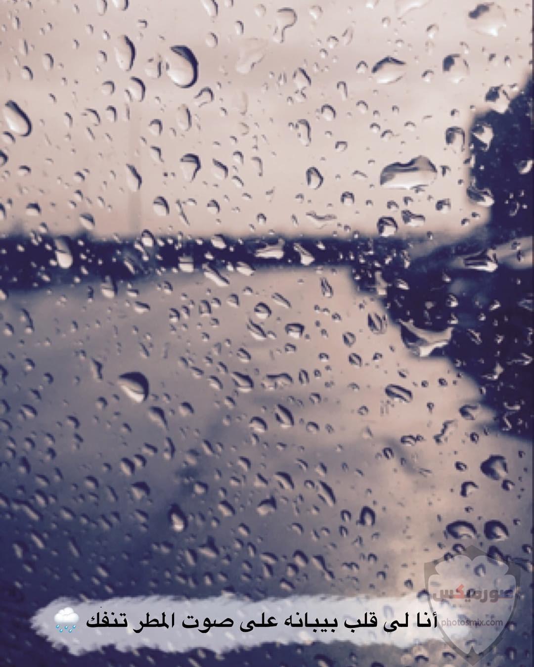 صور ادعية المطر مكتوبة لفيس بوك وتويتر رمزيات مطر 5 2