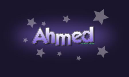 صور اسم احمد اجمل الصور التى تحمل اسم احمد حبيبي 3