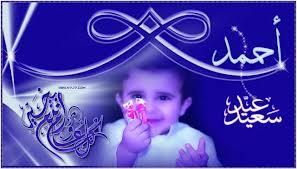 صور اسم احمد رمزيات لاسم احمد خلفيات باسم احمد 4