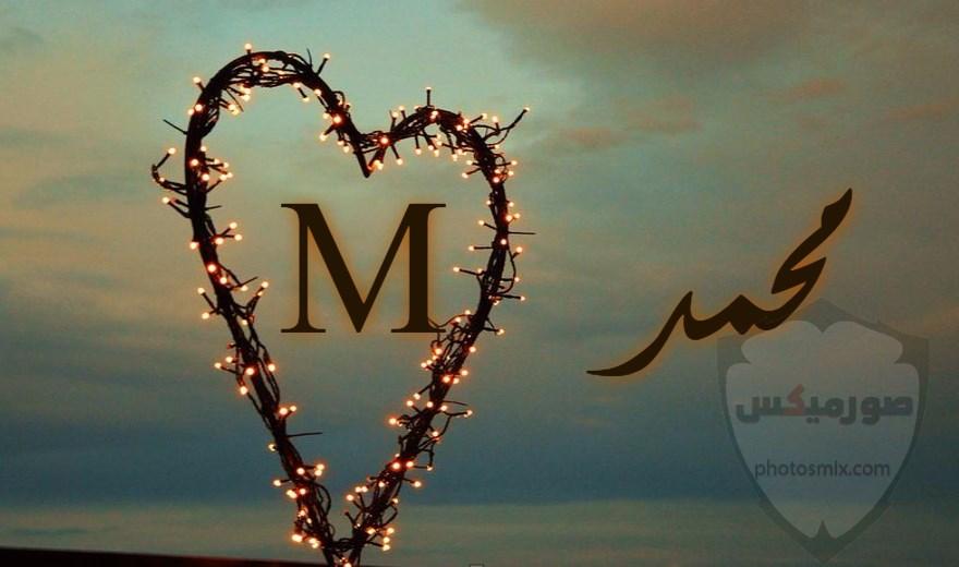 صور اسم محمد خلفيات ورمزيات Mohamed 7