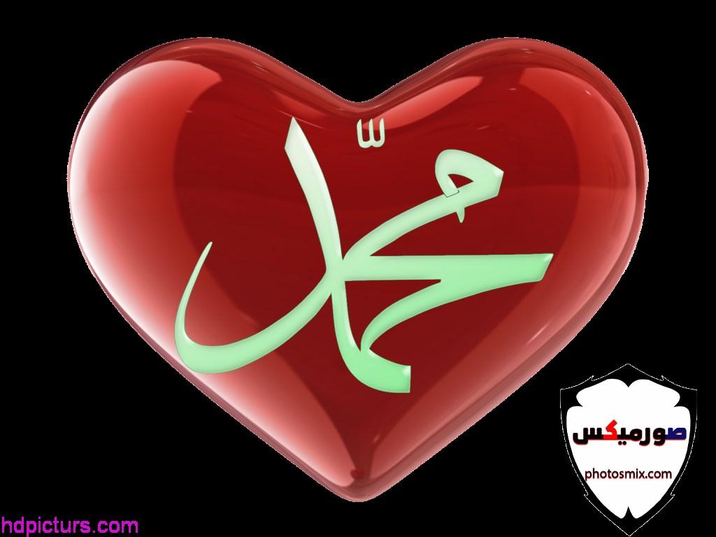 صور اسم محمد خلفيات ورمزيات Mohamed 9