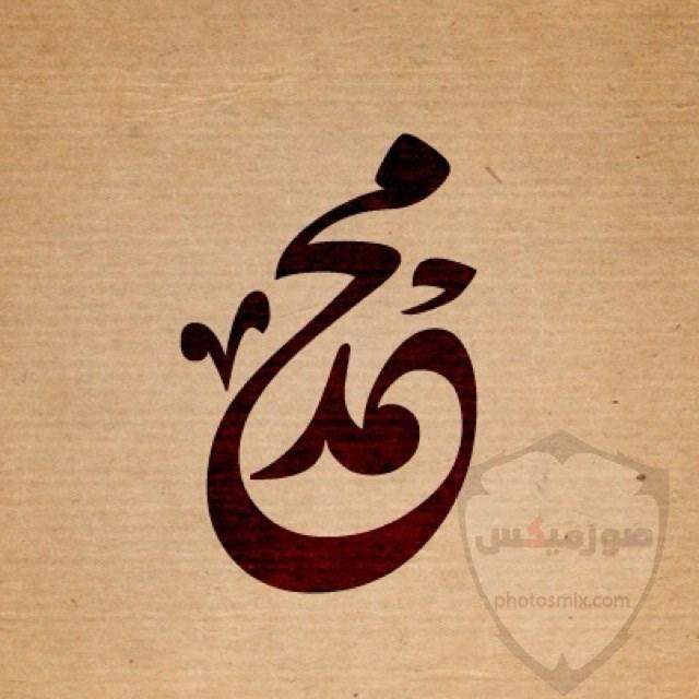 صور اسم محمد 2020 رمزيات اسم محمد خلفيات اسم محمد صور 2