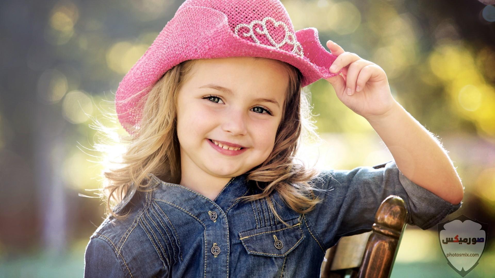صور اطفال 2021 تحميل اكثر من 100 صور اطفال جميلة صور اطفال روعة 2020 44 1