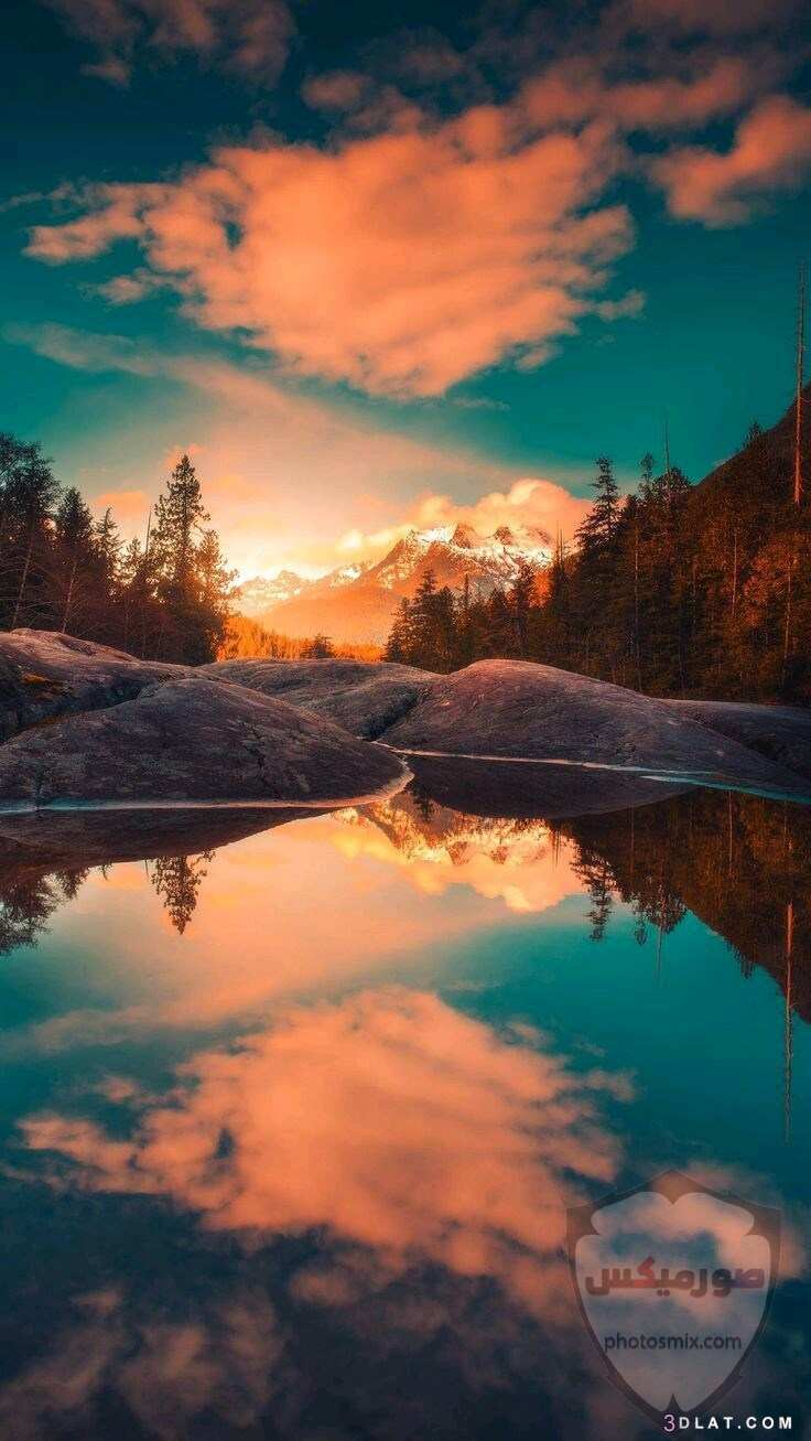 صور الطبيعة بأحلي صور مناضر طبيعية 2