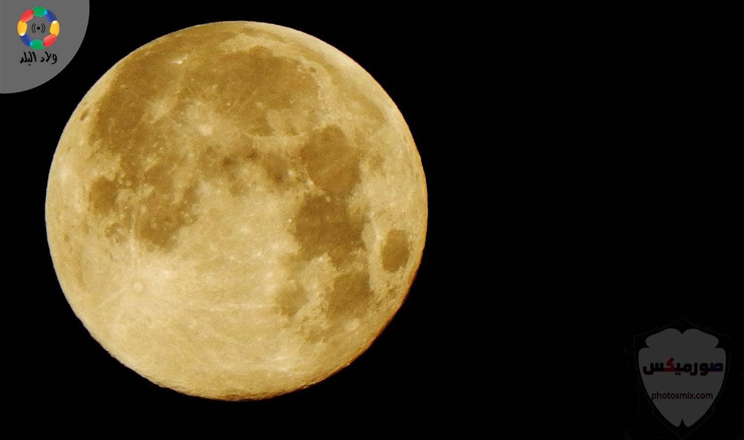 صور القمر العملاق رمزيات عن القمر العملاق صور قمر وسط النجوم 3
