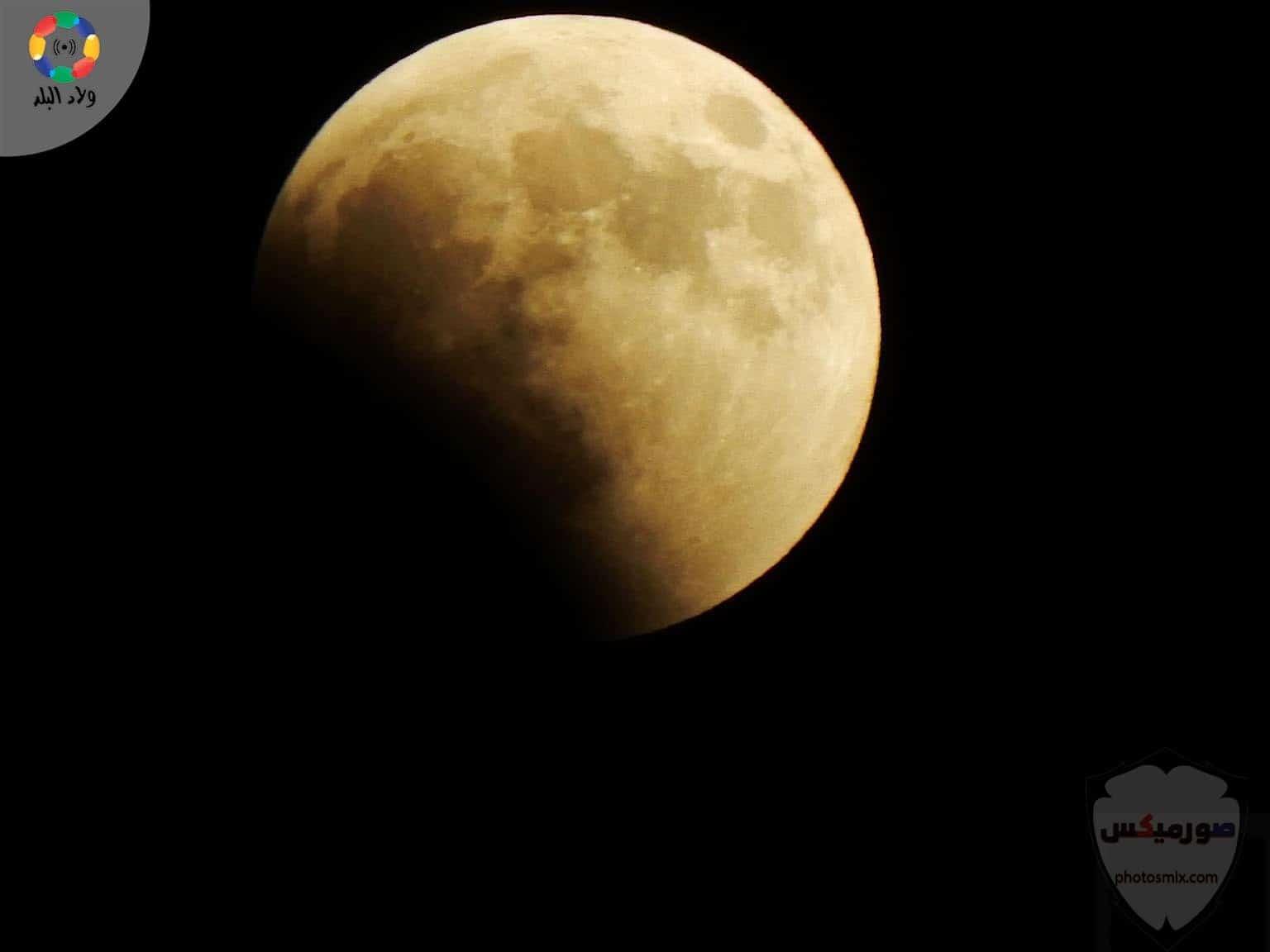 صور القمر العملاق رمزيات عن القمر العملاق صور قمر وسط النجوم 4