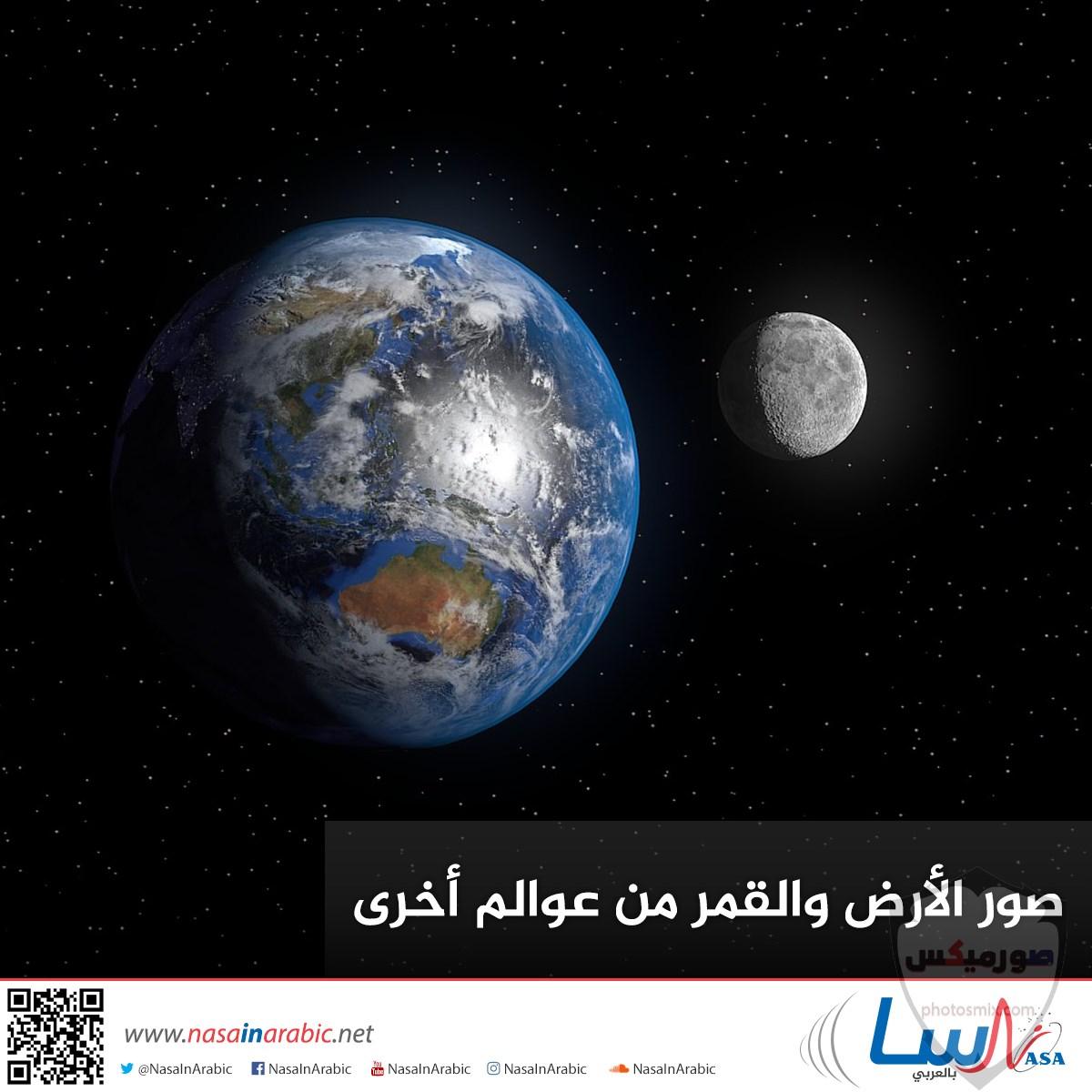 صور القمر والسماء والنجوم خلفيات للقمر والبدر والهلال عالية الجودة 10