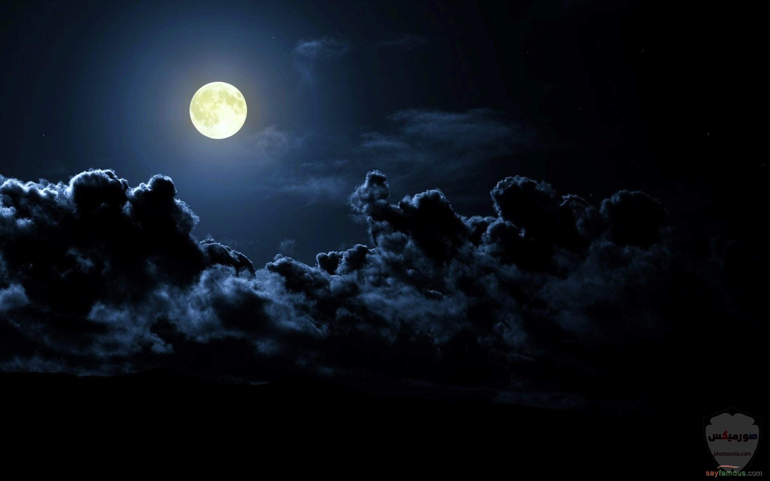 صور القمر والسماء والنجوم خلفيات للقمر والبدر والهلال عالية الجودة 13