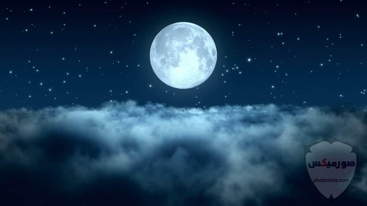 صور القمر والسماء والنجوم خلفيات للقمر والبدر والهلال عالية الجودة 22