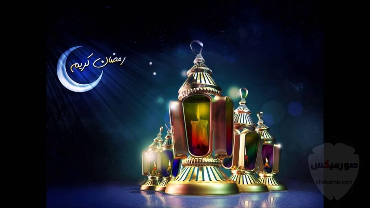 صور رمضان 2020 اجمل صور فوانيس وادعية رمضان 11