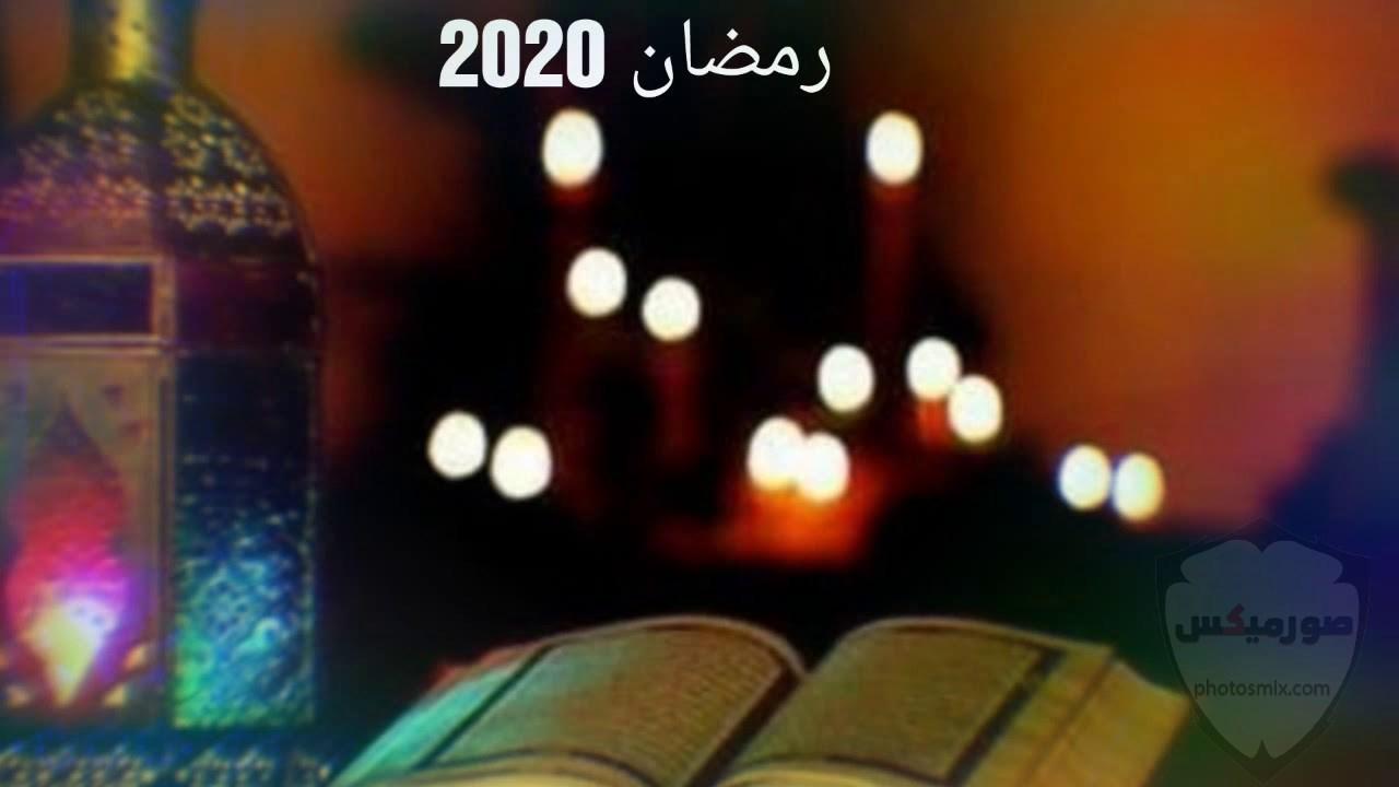 صور رمضان 2020 اجمل صور فوانيس وادعية رمضان 12