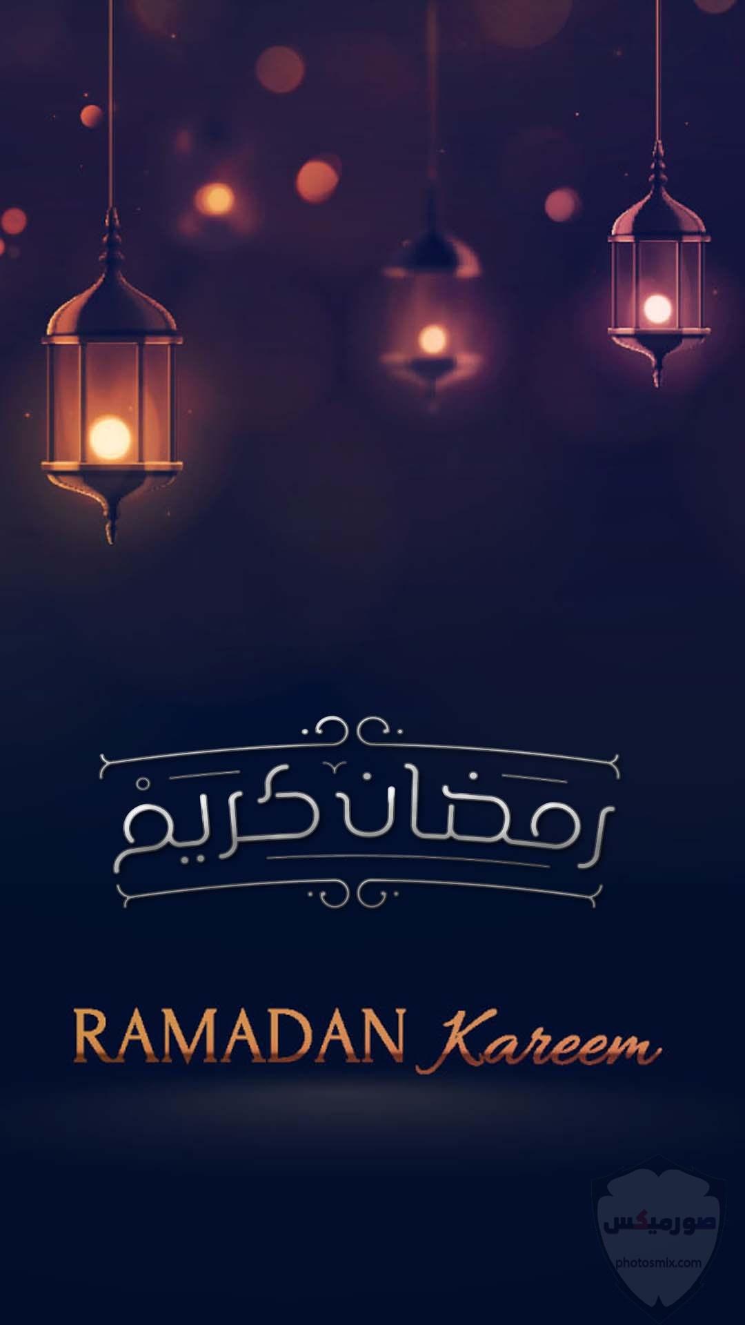 صور رمضان 2020 اجمل صور فوانيس وادعية رمضان 13