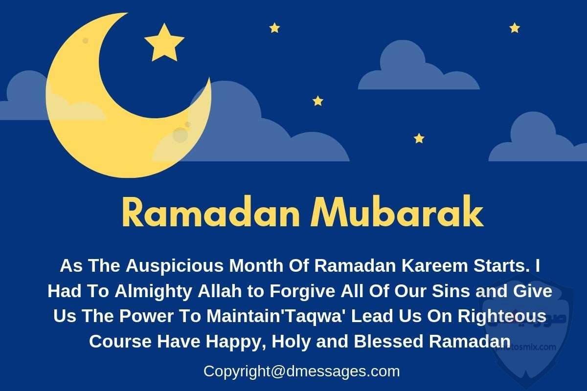 صور رمضان 2020 اجمل صور فوانيس وادعية رمضان 14
