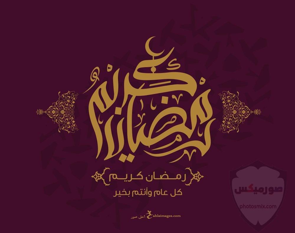 صور رمضان 2020 اجمل صور فوانيس وادعية رمضان 17