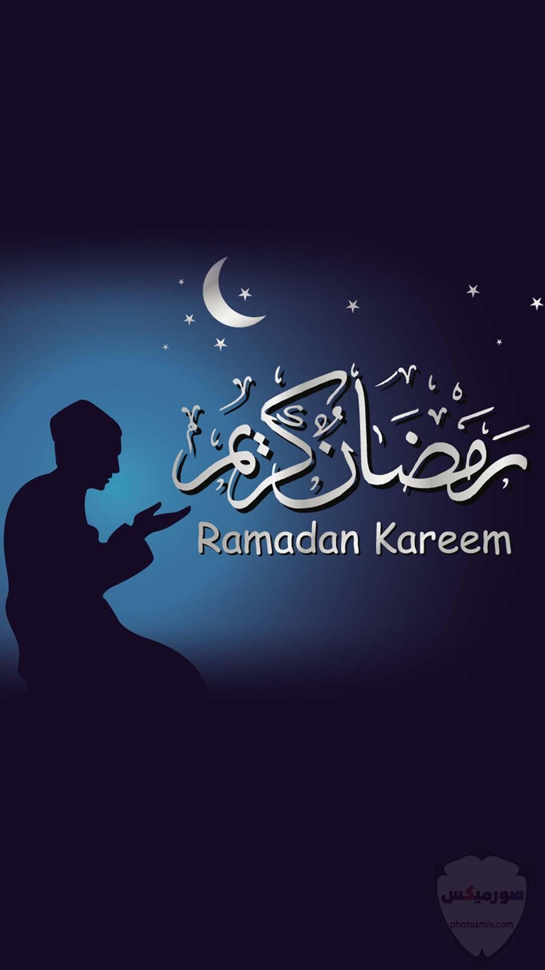 صور رمضان 2020 اجمل صور فوانيس وادعية رمضان 18