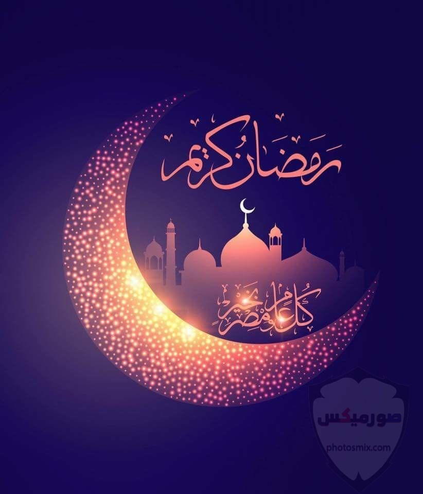 صور رمضان 2020 اجمل صور فوانيس وادعية رمضان 19