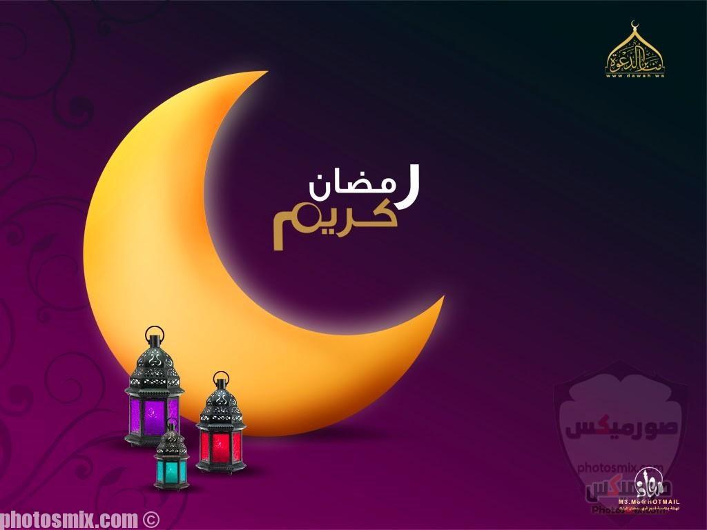 صور رمضان 2020 اجمل صور فوانيس وادعية رمضان 4