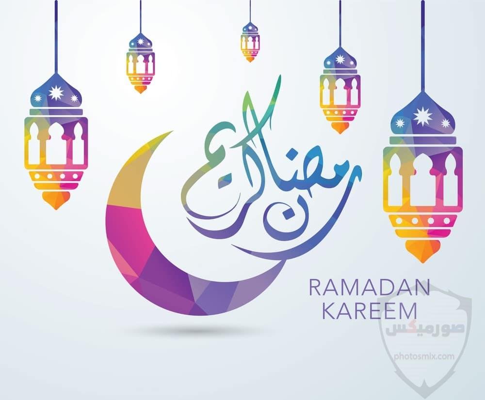 صور رمضان 2020 اجمل صور فوانيس وادعية رمضان 5