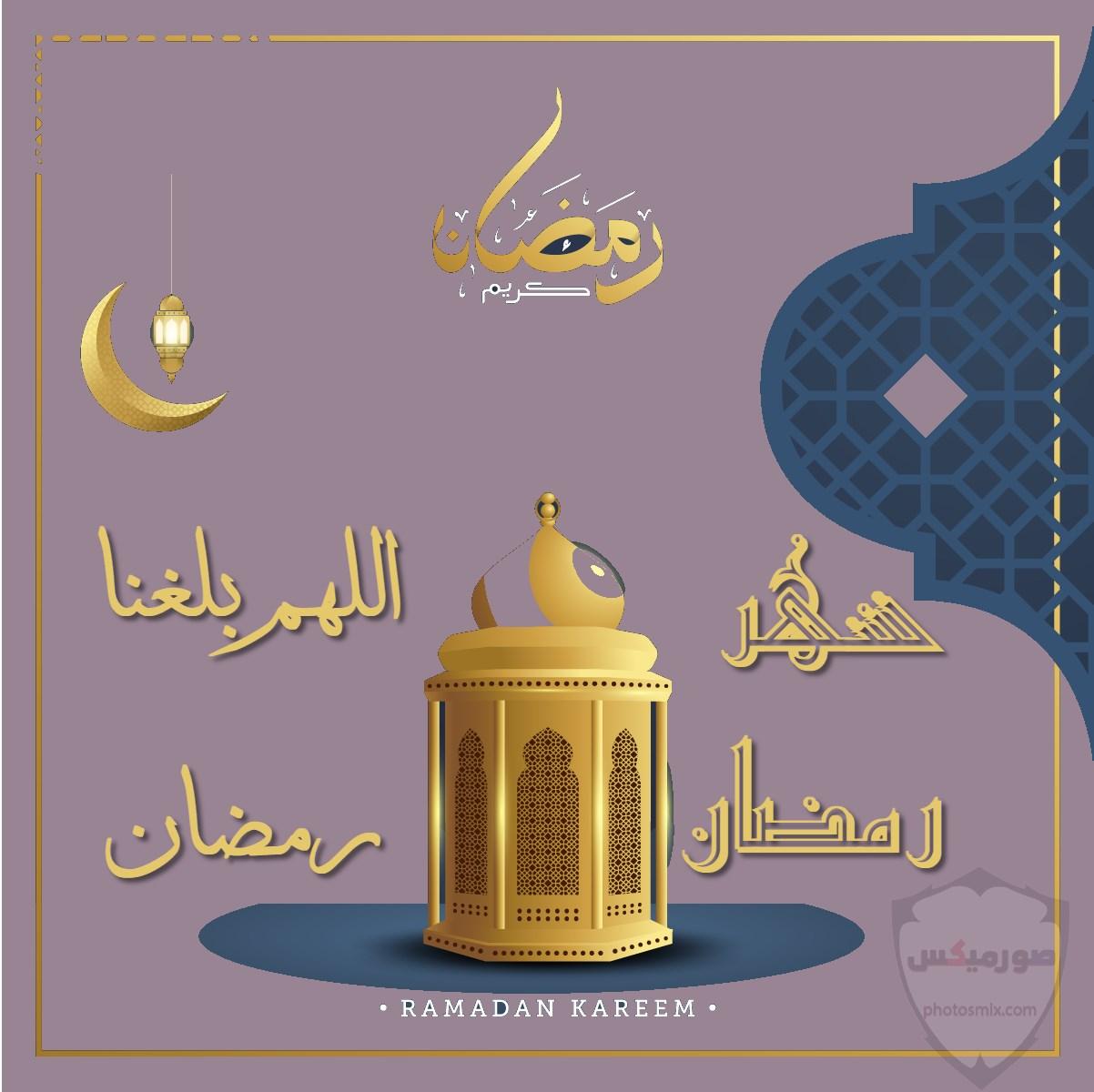 صور رمضان 2020 خلفيات صور رمضان 2020 1 1