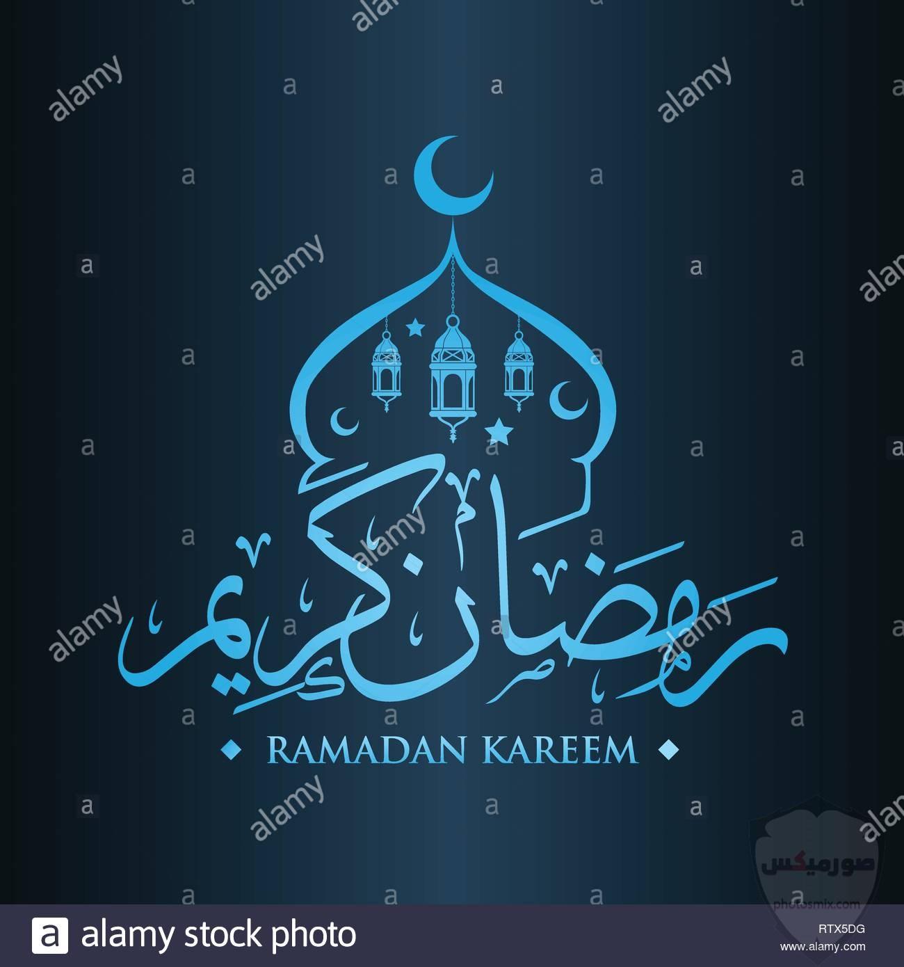 صور رمضان 2020 خلفيات صور رمضان 2020 12