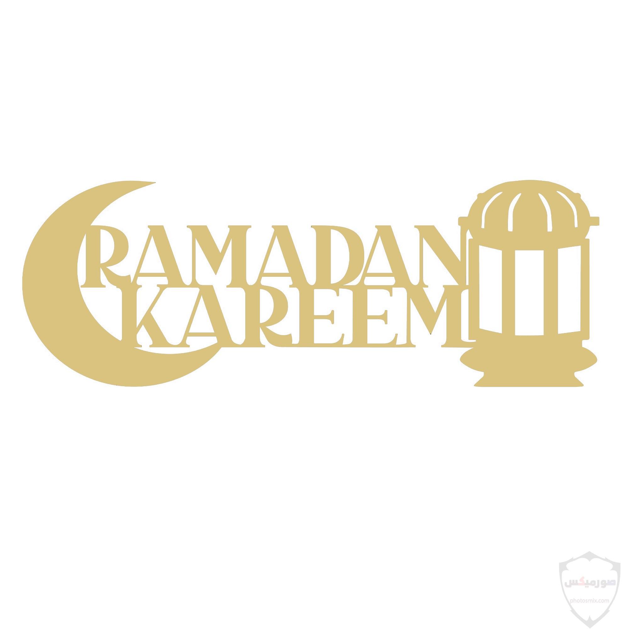 صور رمضان 2020 خلفيات صور رمضان 2020 3 1
