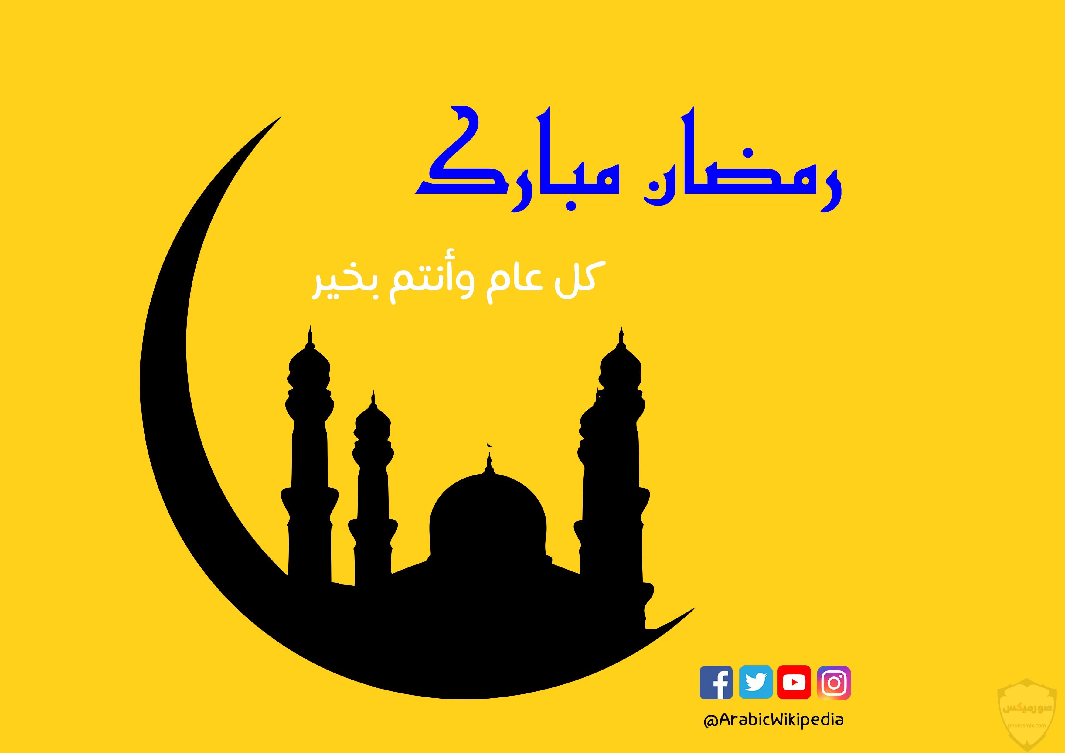 صور رمضان 2020 خلفيات صور رمضان 2020 4 1