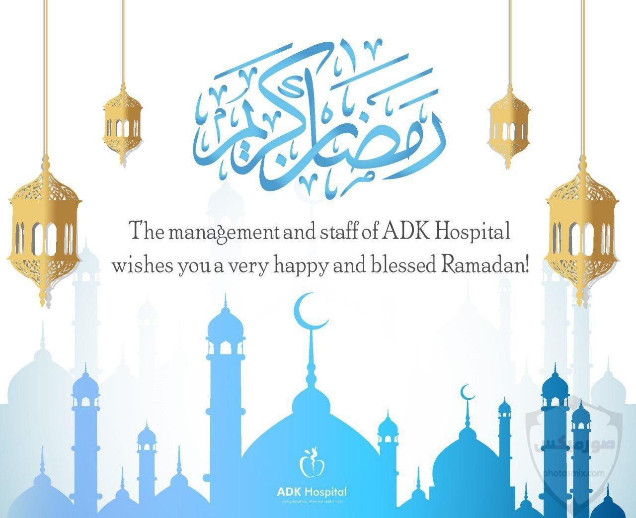 صور رمضان 2020 خلفيات صور رمضان 2020 7 1