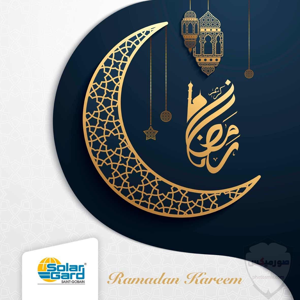 صور رمضان 2020 خلفيات صور رمضان 2020 7