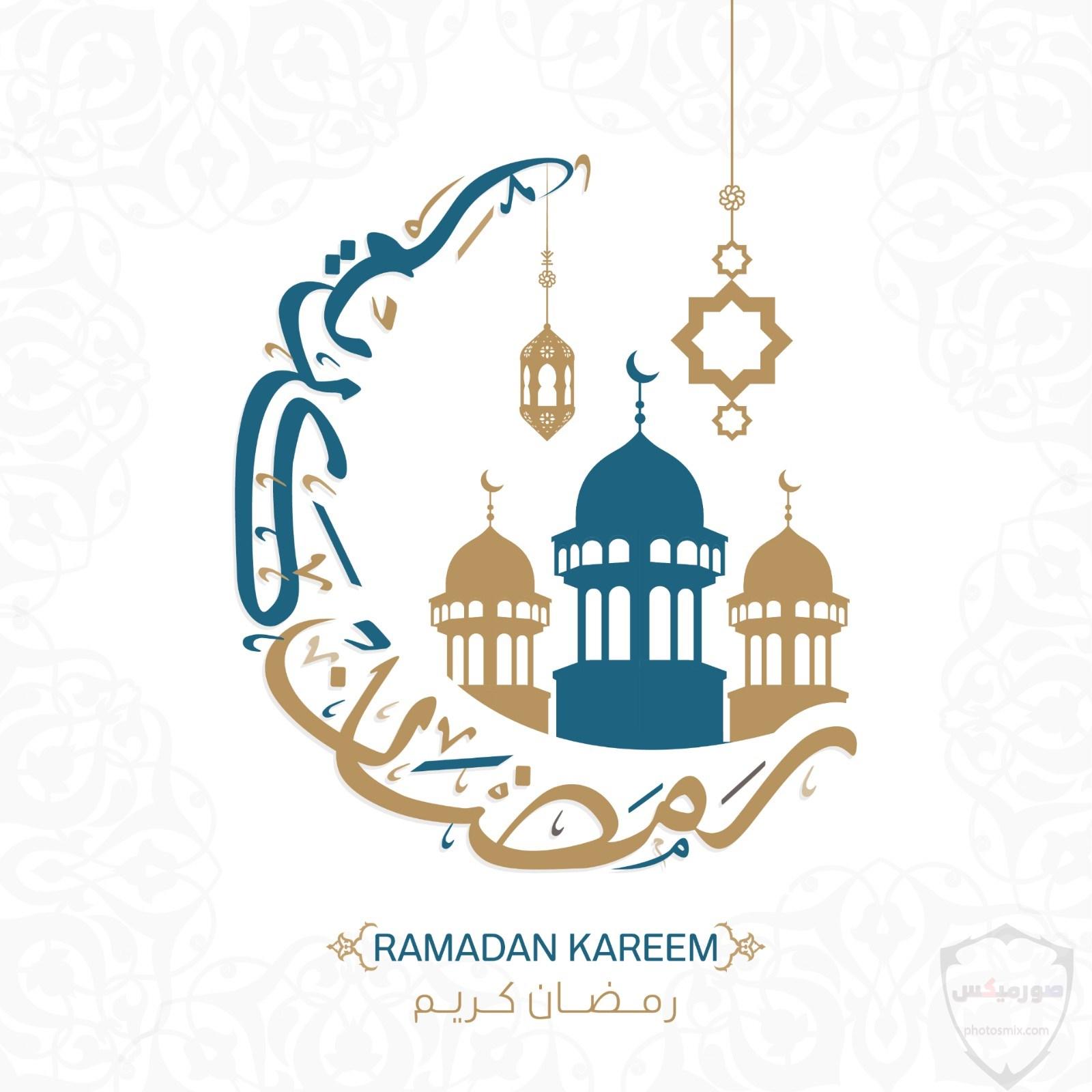 صور رمضان 2020 خلفيات صور رمضان 2020 9 1