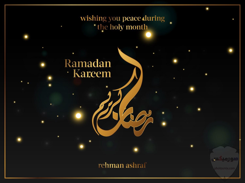 صور رمضان 2020 صور اهلا رمضان 2020 صور ادعية رمضانية 2