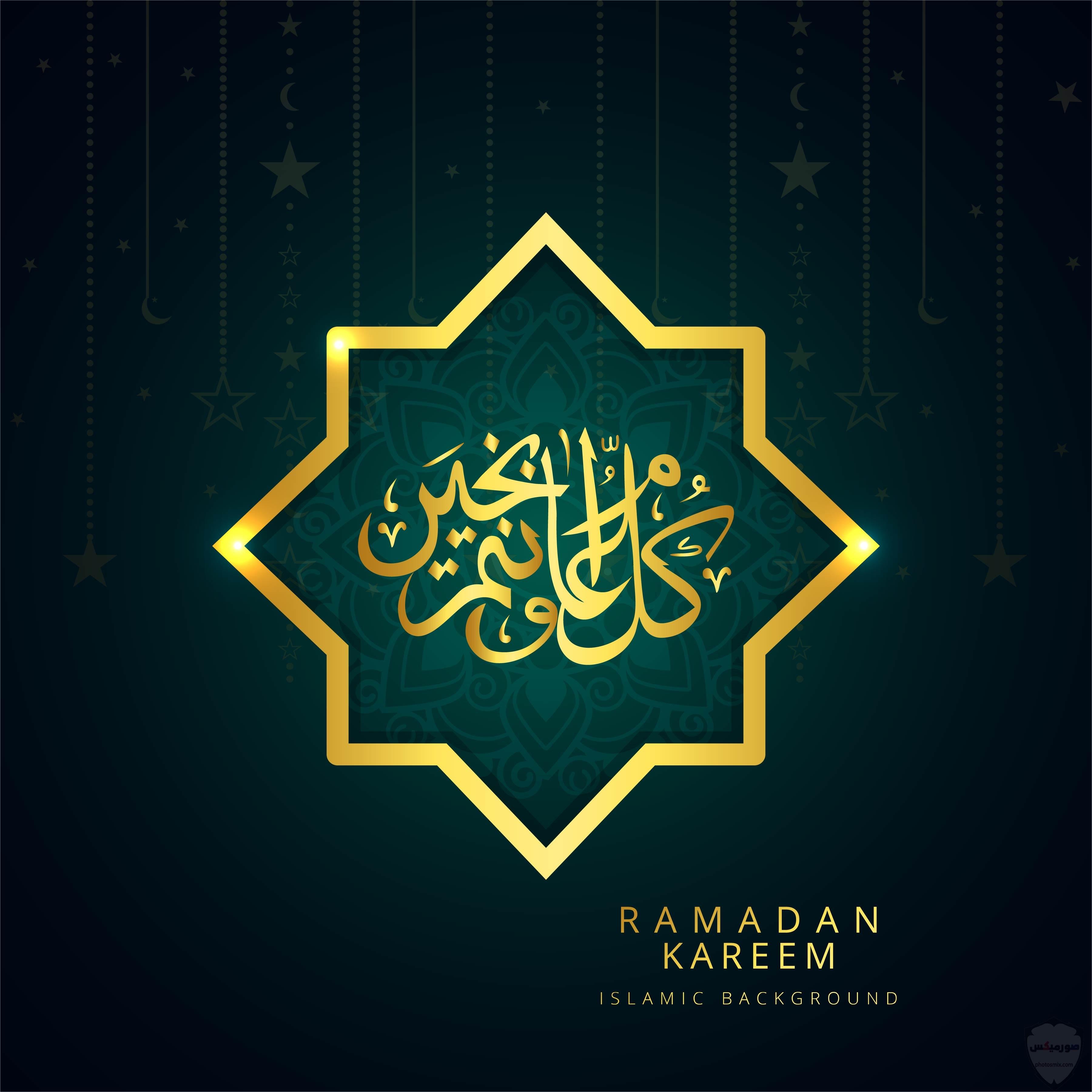 صور رمضان 2020 صور اهلا رمضان 2020 صور ادعية رمضانية 5