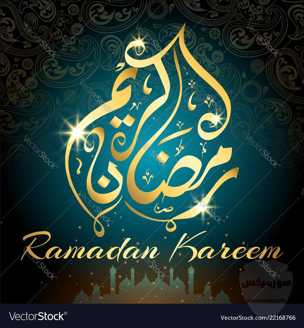 صور رمضان 2020 صور اهلا رمضان 2020 صور ادعية رمضانية 6