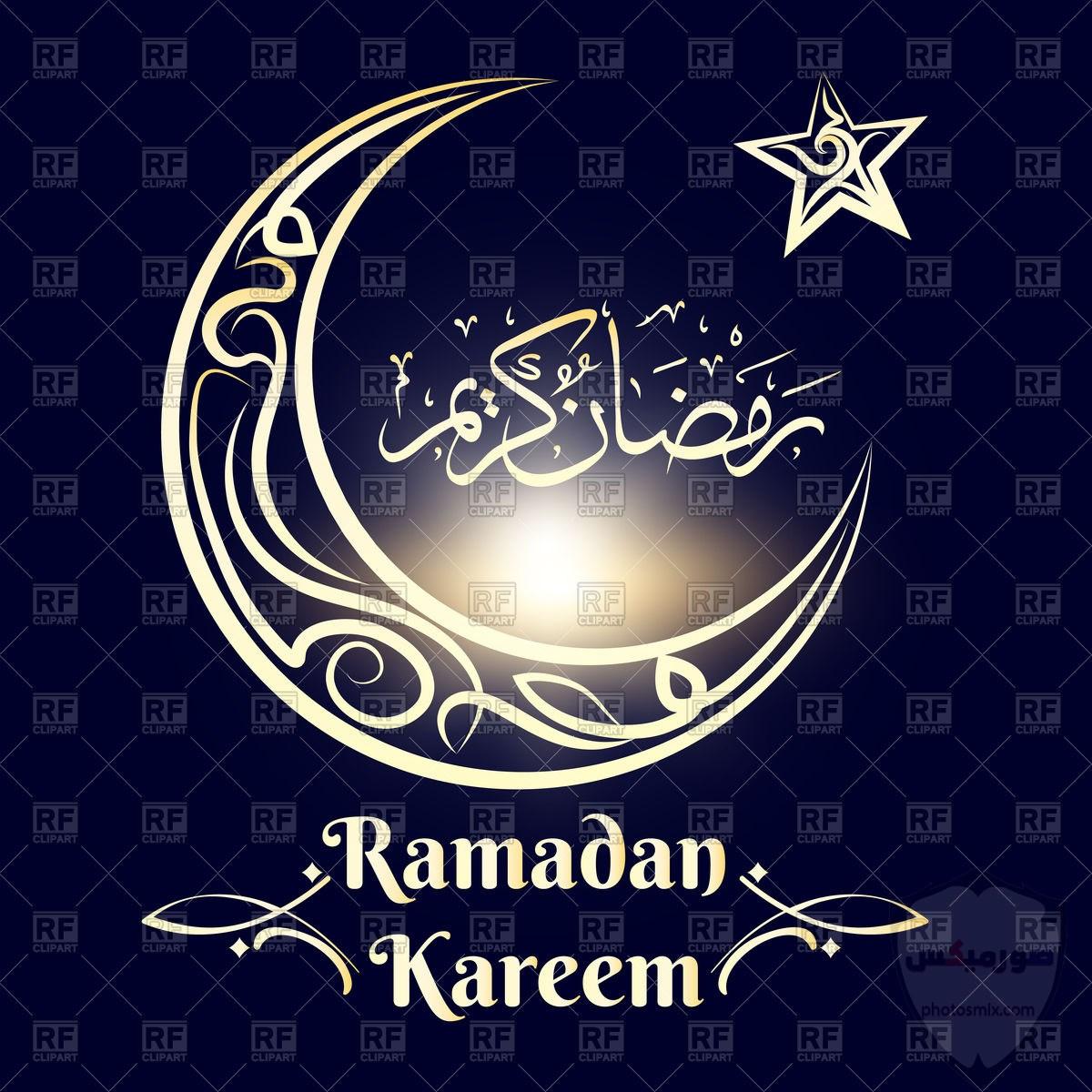 صور رمضان 2020 صور اهلا رمضان 2020 صور ادعية رمضانية 7