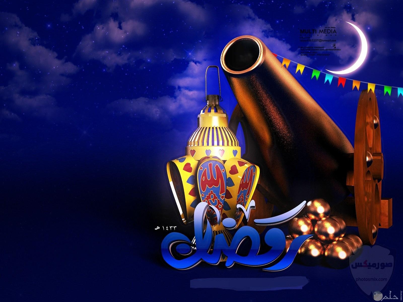 صور رمضان 2020 صور اهلا رمضان 2020 صور ادعية رمضانية 9