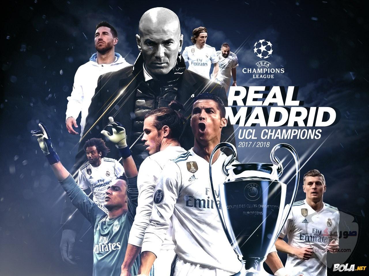 صور ريال مدريد 2020خلفيات ورمزيات ريال مدريد صور لاعبي ريال مدريد real madrid 22