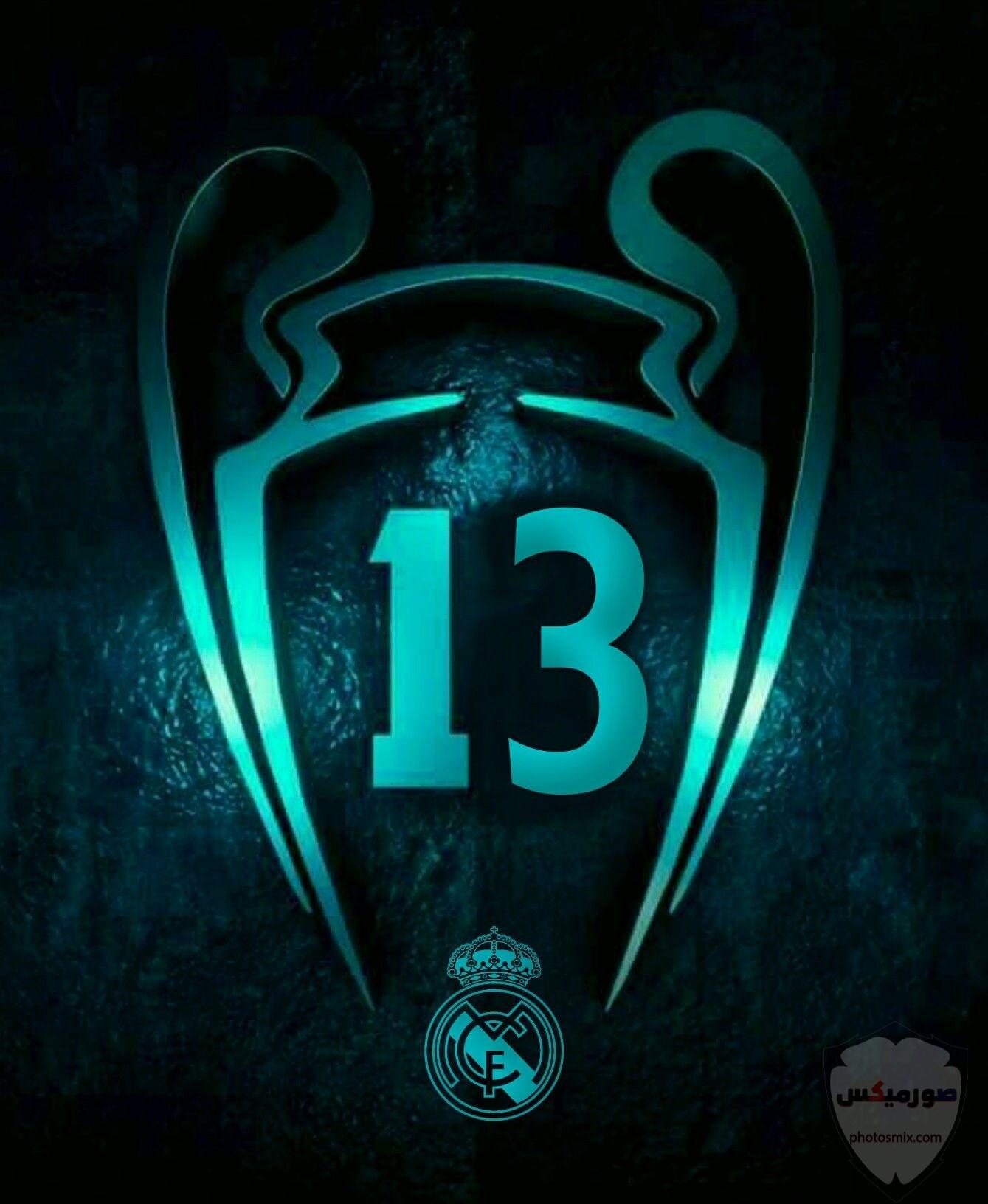 صور ريال مدريد 2020خلفيات ورمزيات ريال مدريد صور لاعبي ريال مدريد real madrid 5