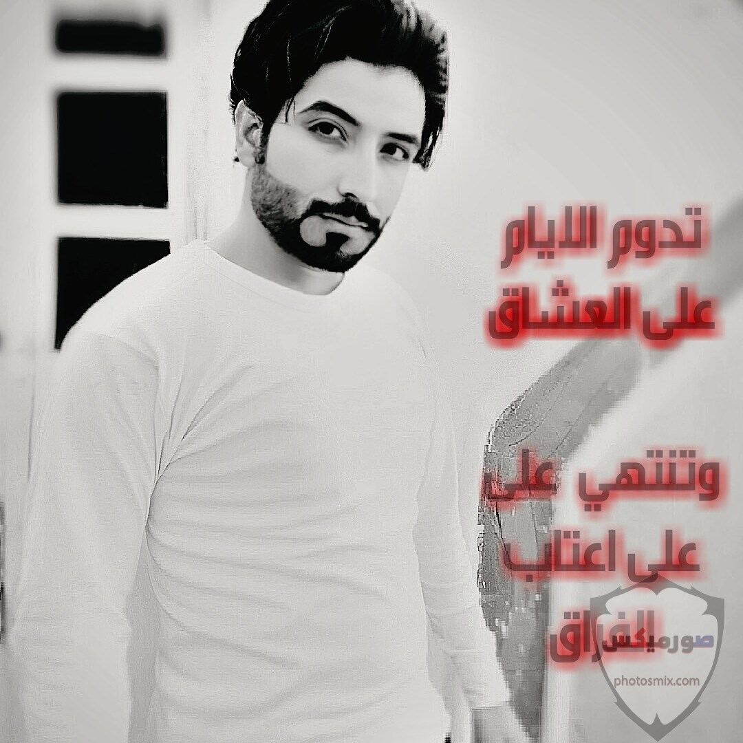 صور شباب حلوين احلى صور شبابية 1