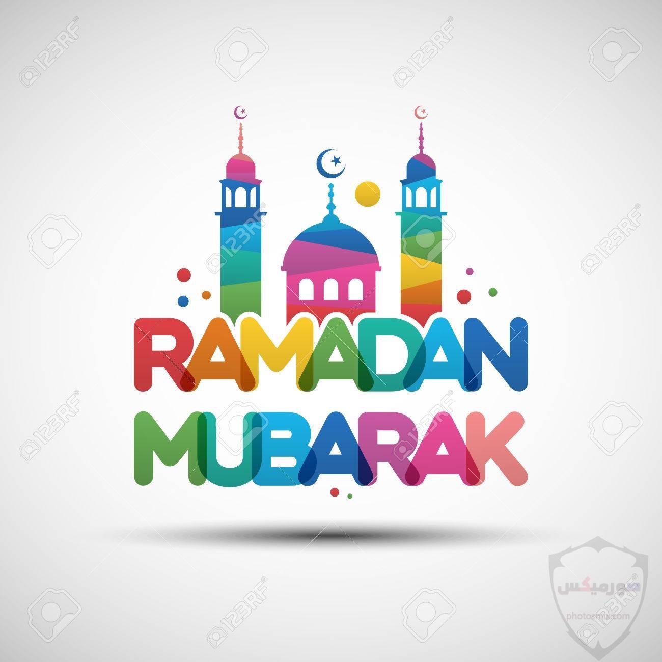 صور شهر رمضان 1