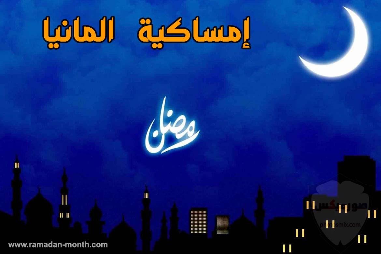 صور شهر رمضان 11