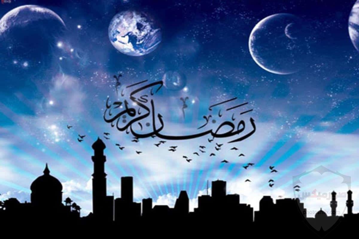 صور شهر رمضان 23