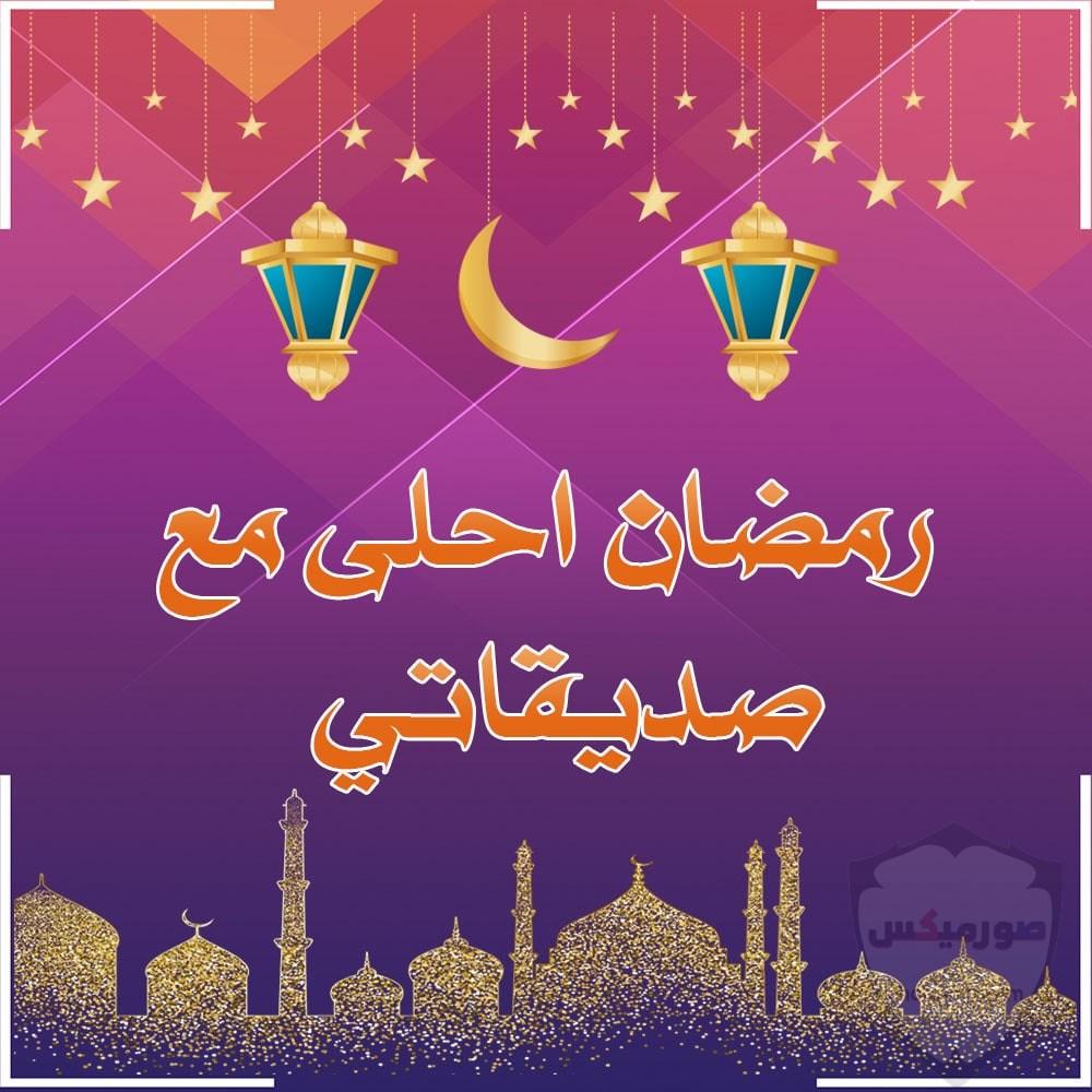 صور شهر رمضان 26