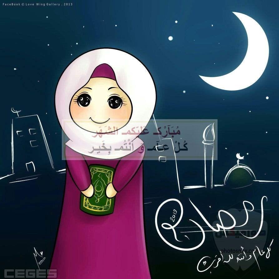 صور شهر رمضان 28