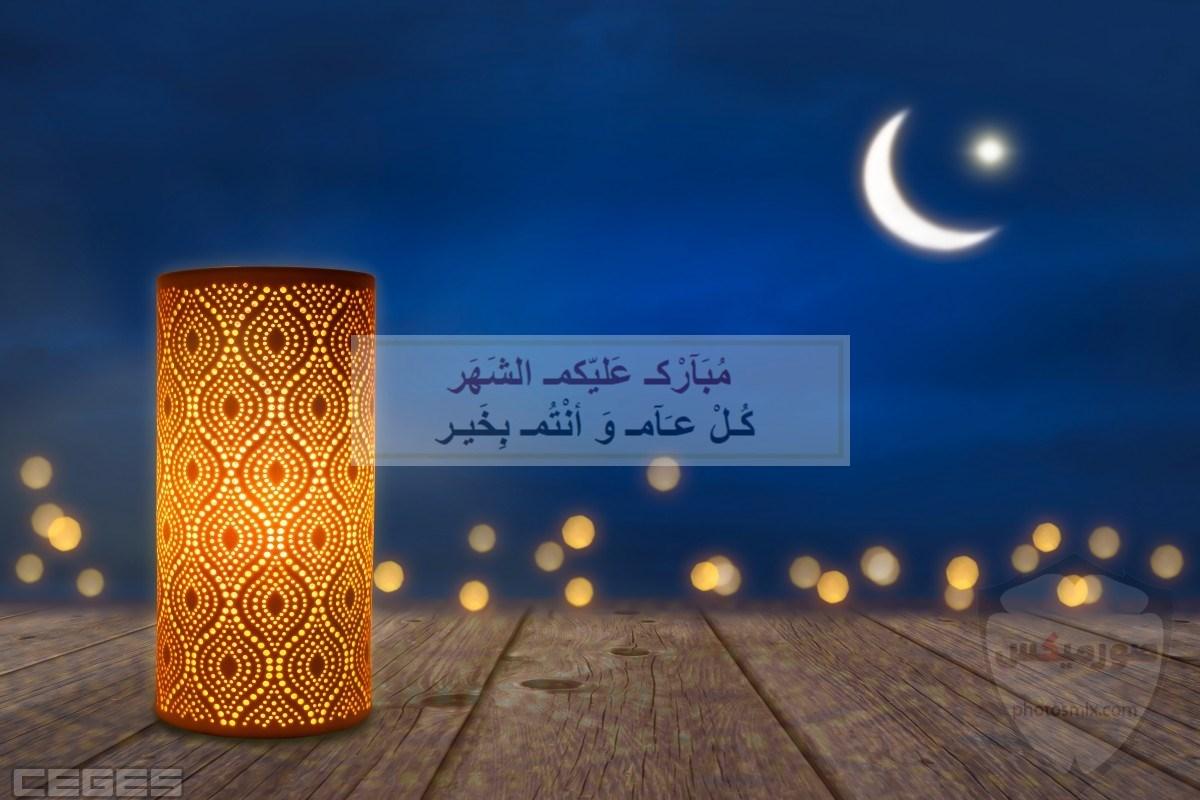 صور شهر رمضان 29