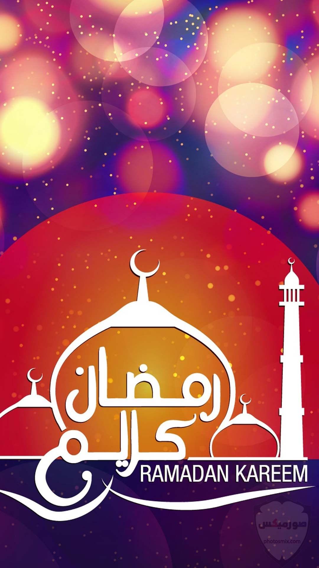 صور شهر رمضان 38