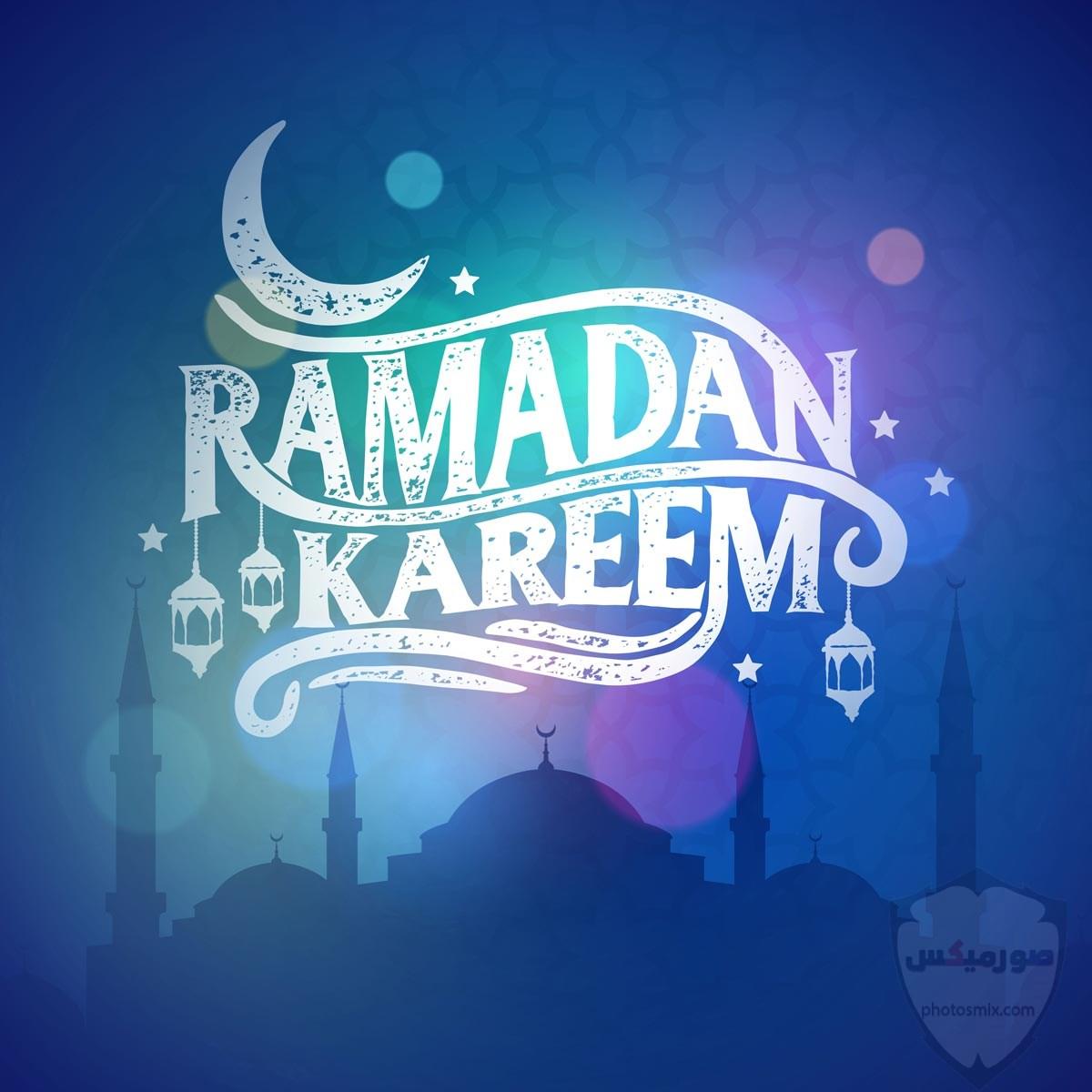 صور شهر رمضان 40
