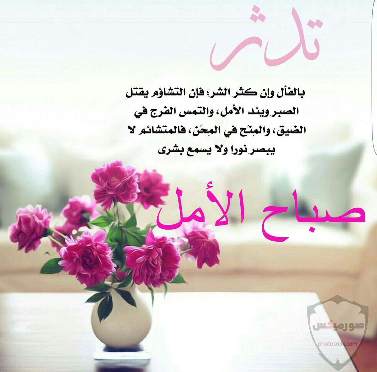 صور صباح الخير رومانسيه جديدة وجميلة أحلي صباح 10