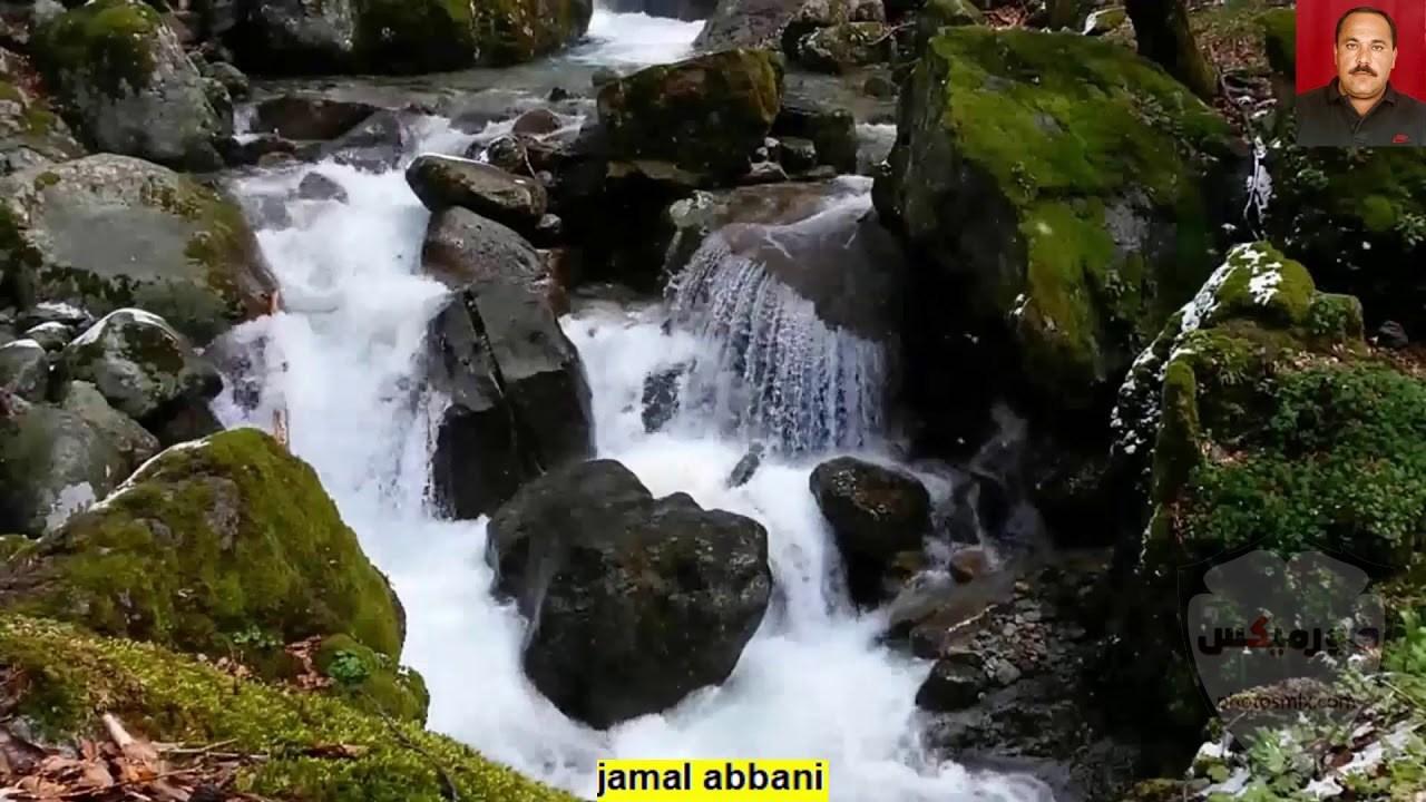 صور طبيعية فيس بوك 1