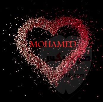 صور عن اسم محمد اجمل خلفيات لاسم محمد 11